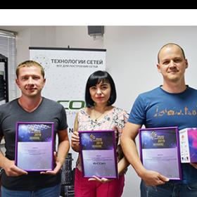 GCOM — лауреат премии Telecom Awards 2019 в номинации «Производитель года телекоммуникационного оборудования и решений»!